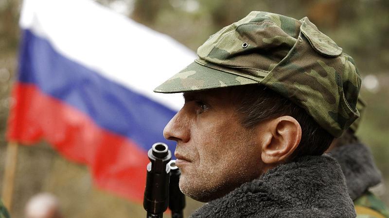 Die Bedingungen werden in Russisch eingegeben