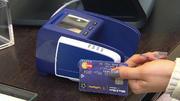 So schützen Sie sich vor Kreditkarten-Datenklau