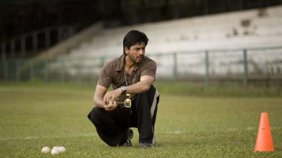 Chak De India – Ein Unschlagbares Team Stream
