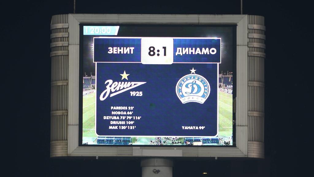 Russian Federation. St. Petersburg. The Petrovsky Stadium. UEFA Europa League, 3 qualifying round, Zenit - Dynamo, 8:1. Player of the football club Zenit MaksimxKonstantinov PUBLICATIONxINxGERxSUIxAUTxHUNxONLY