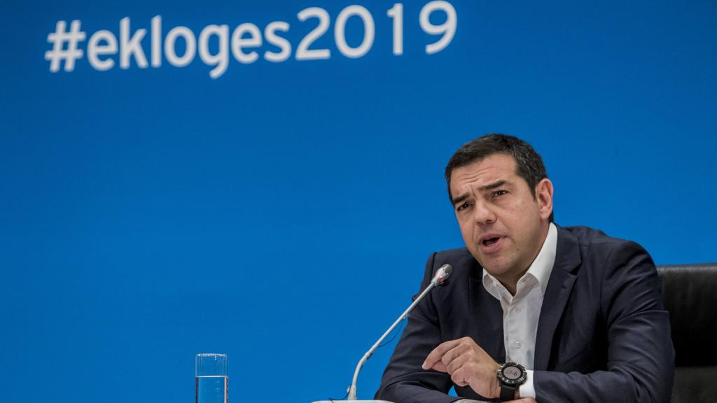 (190707) -- ATHENS, July 7, 2019 -- Greek Prime Minister Alexis Tsipras addresses the media at Zappeion Hall in Athens, Greece, on July 7, 2019. Alexis Tsipras acknowledged his Radical Left SYRIZA party s defeat to the conservatives in Sunday s gener