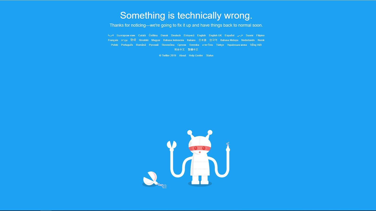 Seit Donnerstagabend wird diese Fehlermeldung angezeigt, wenn man Twitter aufruft.