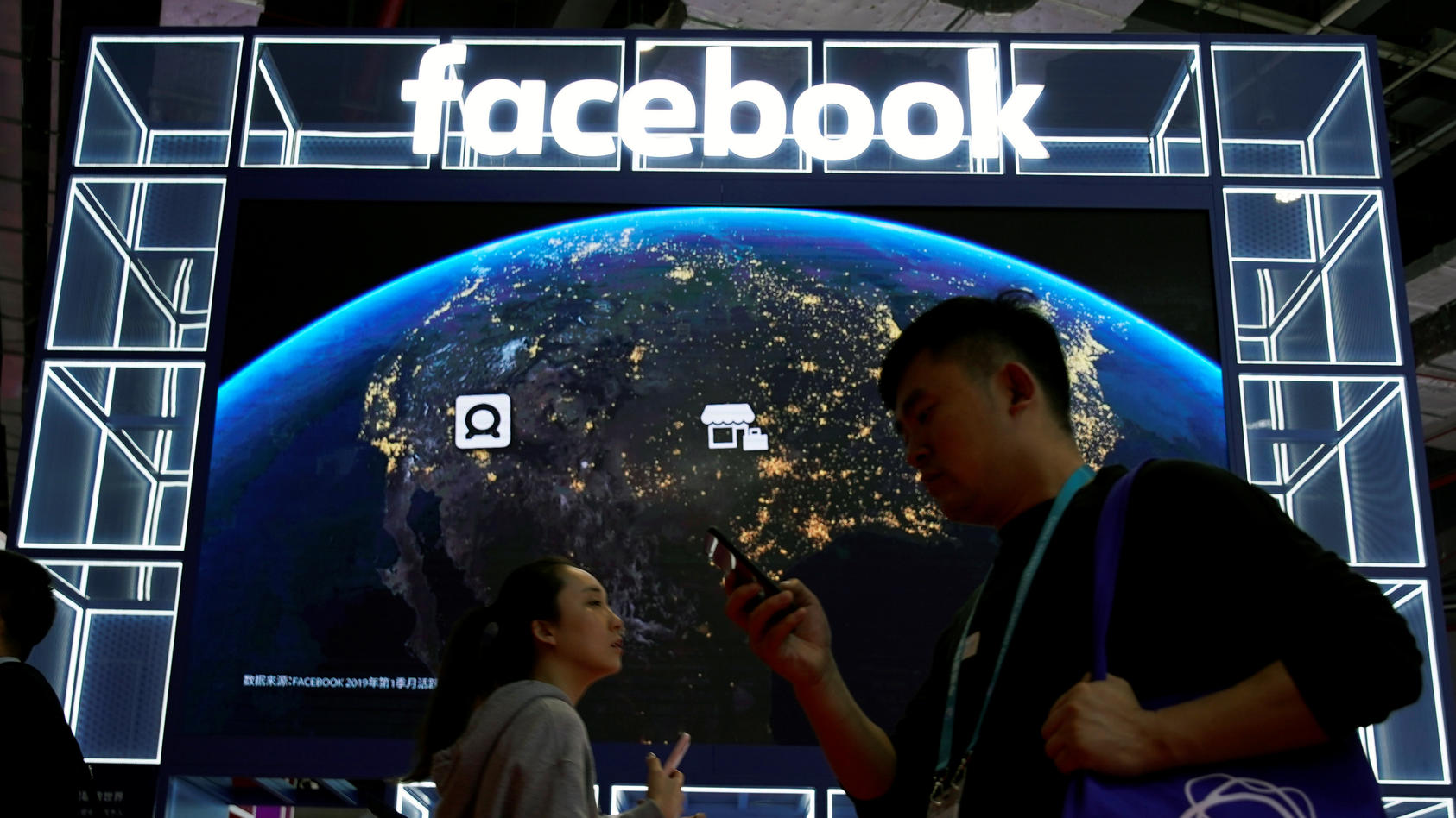 A Facebook sign is seen at the second China International Import Expo (CIIE) in Shanghai,