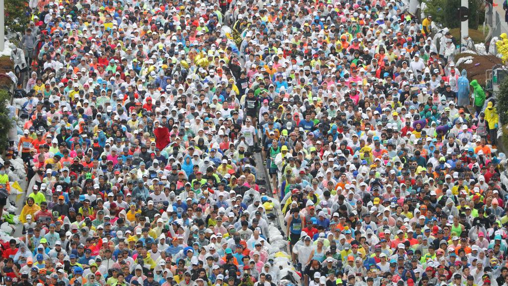 Marathon in Tokio