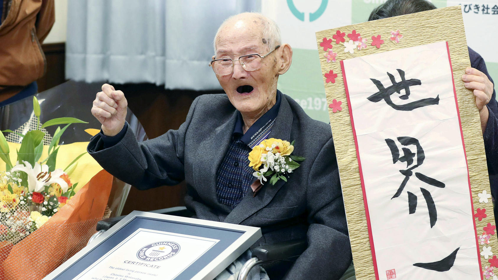 Chitetsu Watanabe erhielt erst am 12. Februar 2020 das Zertifikat als der älteste lebende Mann der Welt.