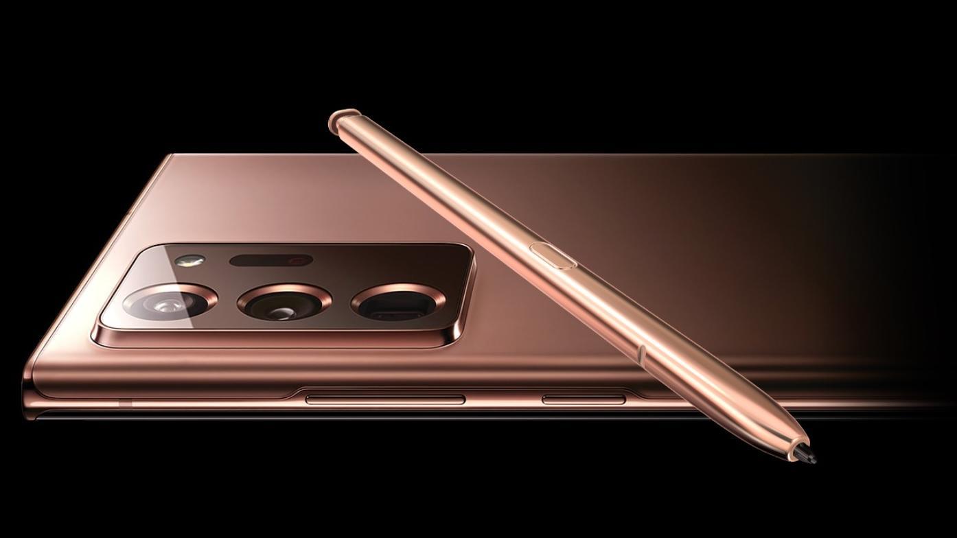 Das Samsung Galaxy Note 20 erscheint am 21. August 2020.