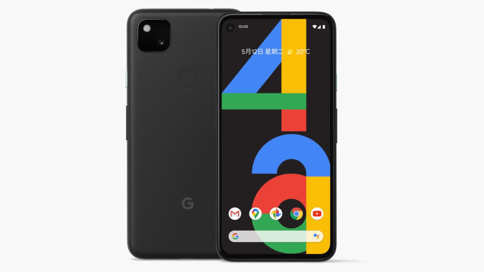 Keine Wahl: Das Google Pixel 4a kommt ausschließlich in Schwarz auf den Markt.
