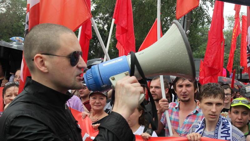 Moskau, Protest, Putin