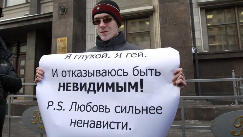 Neues Gesetz in Russland: Schwule und Lesben dürfen sich nicht outen