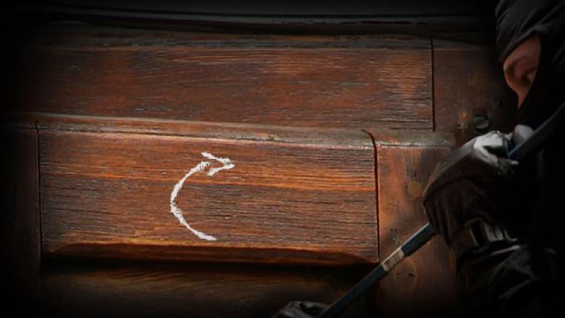 geheimzeichen von einbrechern. Black Bedroom Furniture Sets. Home Design Ideas