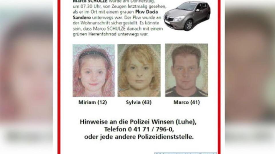 Familie Schulze Drage 2021