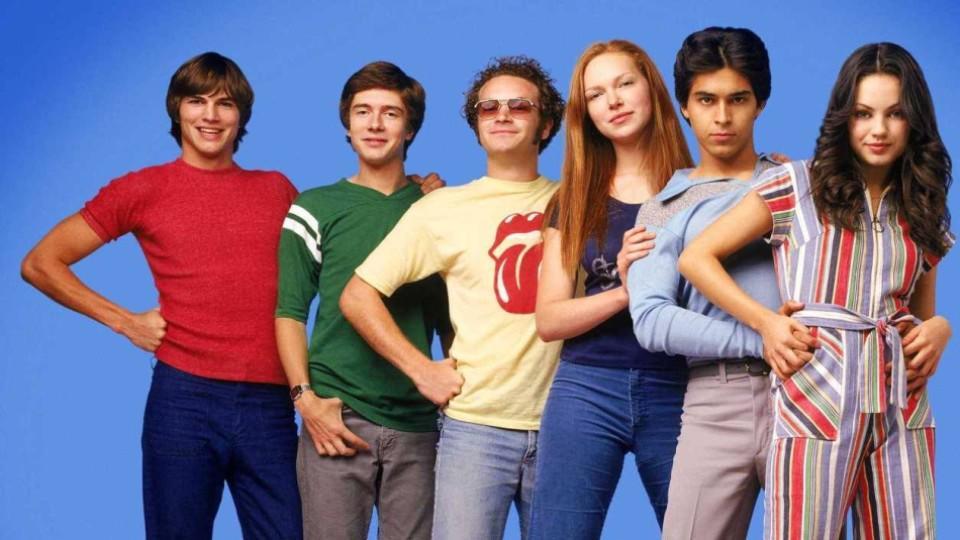 Die wilden Siebziger Gruppenbild