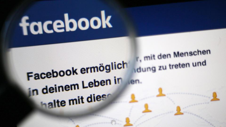 Die Anzahl der Details, die Facebook über seine Nutzer kennt, ist unglaublich.